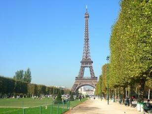 Екскурзия до Париж